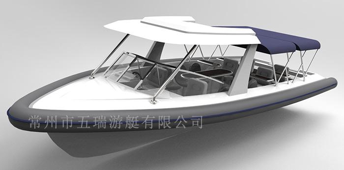 WR800敞开艇